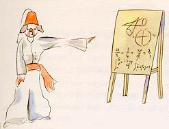 小王子 小王子图片 身着民族服装的土耳其天文学家