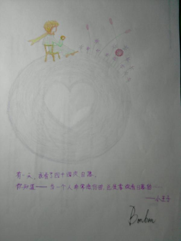 小王子 小王子图片 小王子在B612号小行星上一天看了43次日落