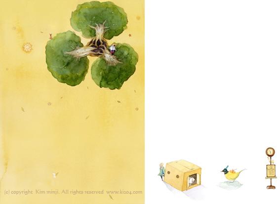 小王子 小王子图片 小王子说要当心猴面包树