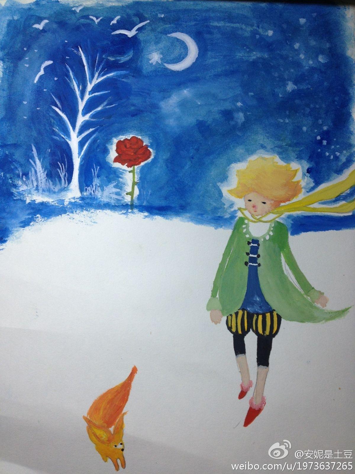安妮手绘 小王子、狐狸、玫瑰